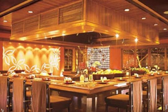 Ko restaurant japonais